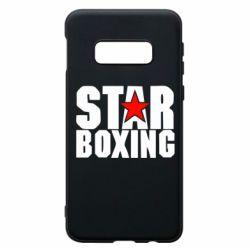 Чохол для Samsung S10e Зірка Боксу