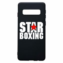 Чохол для Samsung S10 Зірка Боксу