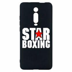Чехол для Xiaomi Mi9T Star Boxing