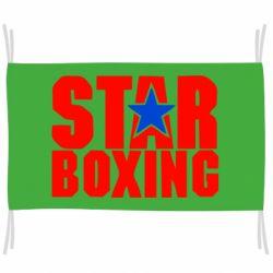 Прапор Зірка Боксу