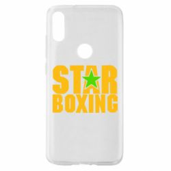 Чехол для Xiaomi Mi Play Star Boxing