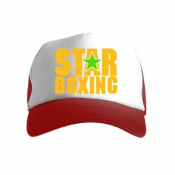Детская кепка-тракер Star Boxing