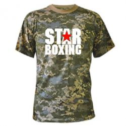 Камуфляжна футболка Зірка Боксу