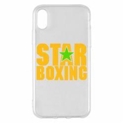 Чехол для iPhone X/Xs Star Boxing