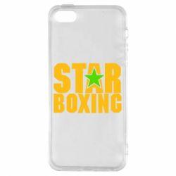 Чехол для iPhone5/5S/SE Star Boxing