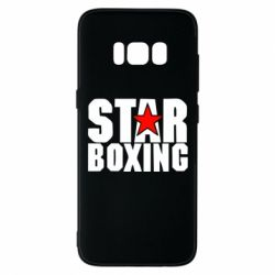 Чохол для Samsung S8 Зірка Боксу