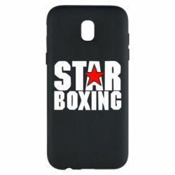 Чехол для Samsung J5 2017 Star Boxing