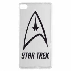 Чехол для Huawei P8 Star Trek - FatLine