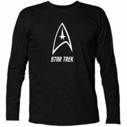 Футболка з довгим рукавом Star Trek