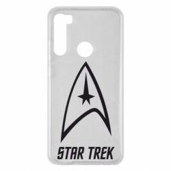 Чохол для Xiaomi Redmi Note 8 Star Trek