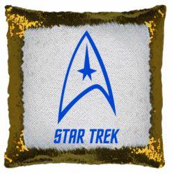 Подушка-хамелеон Star Trek
