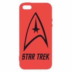Чохол для iphone 5/5S/SE Star Trek