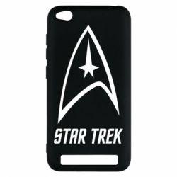 Чехол для Xiaomi Redmi 5a Star Trek - FatLine