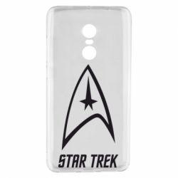 Чохол для Xiaomi Redmi Note 4 Star Trek