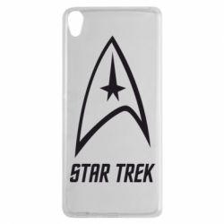 Чехол для Sony Xperia XA Star Trek - FatLine