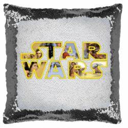 Подушка-хамелеон Star Wars 3D