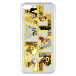 Чохол для iPhone 8 Plus Star Wars 3D