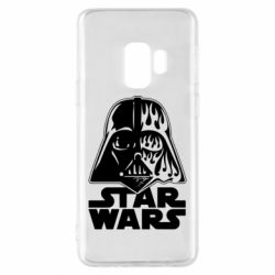 Чохол для Samsung S9 STAR WARS MASK