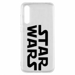 Чехол для Huawei P20 Pro STAR WARS - FatLine