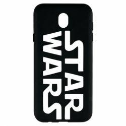 Чохол для Samsung J7 2017 STAR WARS
