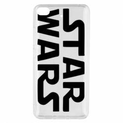 Чохол для Xiaomi Mi 5s STAR WARS