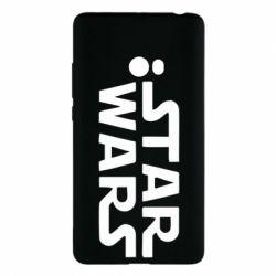 Чохол для Xiaomi Mi Note 2 STAR WARS