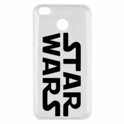 Чехол для Xiaomi Redmi 4x STAR WARS - FatLine