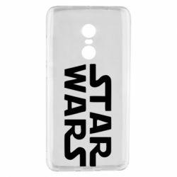 Чохол для Xiaomi Redmi Note 4 STAR WARS