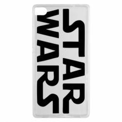 Чехол для Huawei P8 STAR WARS - FatLine