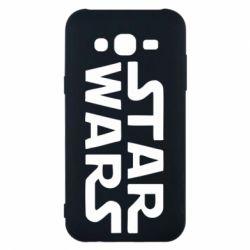 Чохол для Samsung J5 2015 STAR WARS