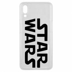 Чехол для Meizu E3 STAR WARS - FatLine