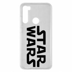Чохол для Xiaomi Redmi Note 8 STAR WARS