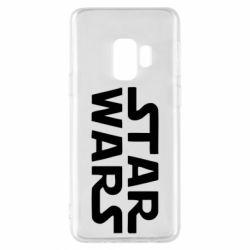Чохол для Samsung S9 STAR WARS