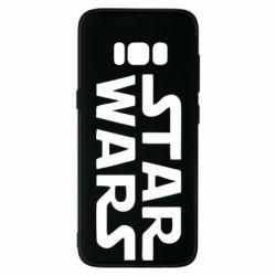 Чохол для Samsung S8 STAR WARS