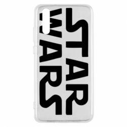 Чехол для Huawei P20 STAR WARS - FatLine