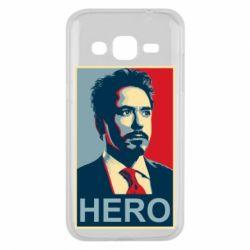 Чохол для Samsung J2 2015 Stark Hero