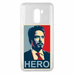 Чохол для Xiaomi Pocophone F1 Stark Hero