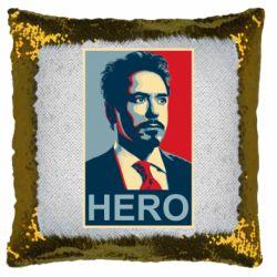 Подушка-хамелеон Stark Hero