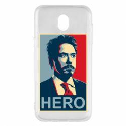 Чохол для Samsung J5 2017 Stark Hero