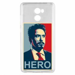 Чохол для Xiaomi Redmi 4 Stark Hero