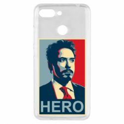 Чохол для Xiaomi Redmi 6 Stark Hero