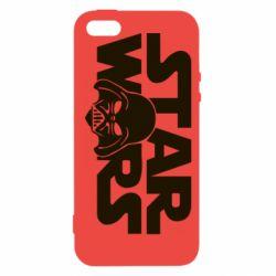 Чохол для iphone 5/5S/SE StarWars Logo
