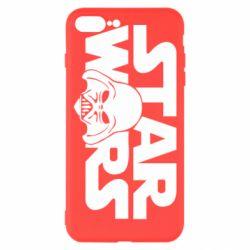 Чохол для iPhone 8 Plus StarWars Logo