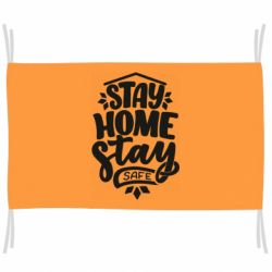 Прапор Stay home stay safe