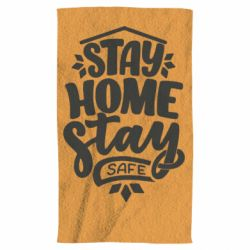 Рушник Stay home stay safe