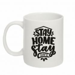 Кружка 320ml Stay home stay safe
