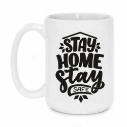 Кружка 420ml Stay home stay safe