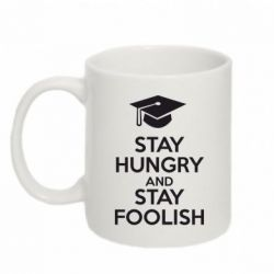 Кружка 320ml STAY HUNGRY and STAY FOOLISH - FatLine