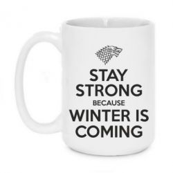 Кружка 420ml Stay strong because winter is coming
