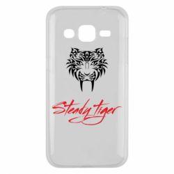 Чохол для Samsung J2 2015 Steady tiger